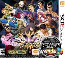 Powersaves Prime for Project X Zone 2 EU EF001216